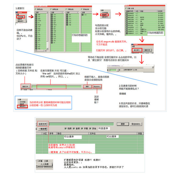 zogna video manager(视频文件管理器)