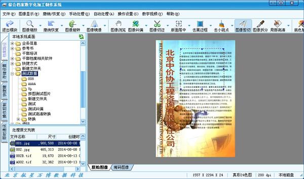 Linkey PDF阅读器 7.1.2.0免费版