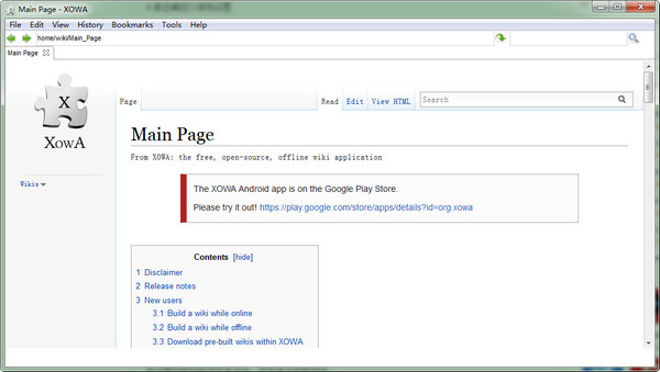 XOWA(维基百科离线程序)