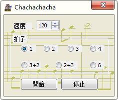 Chachachacha(电...