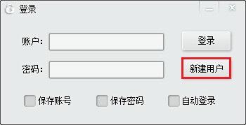 密码备忘录软件