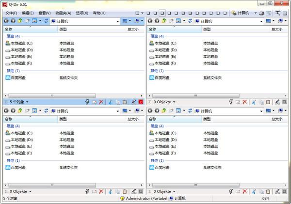 多窗口文件整理...