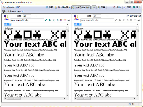 字体预览工具(Fo...