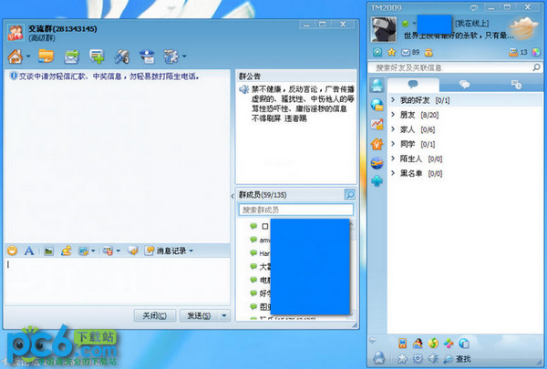 TM2009