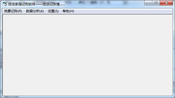 悠悠家庭记账软件 v1.5.8免费版