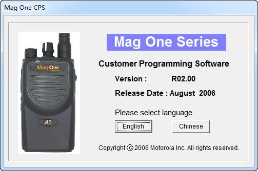摩托罗拉A8对讲机写频软件 V2.0中文版