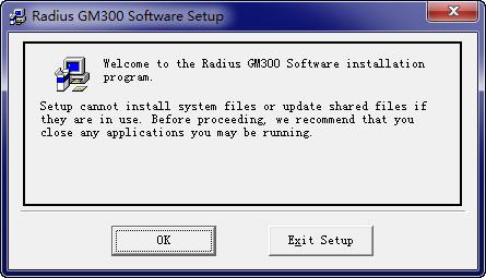 摩托罗拉gm300对讲机写频软件