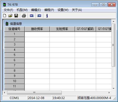 建威TK-978对讲机写频软件