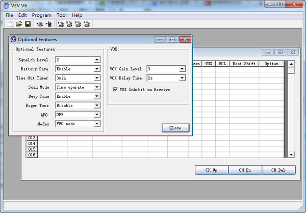 威尔威v6对讲机写频软件