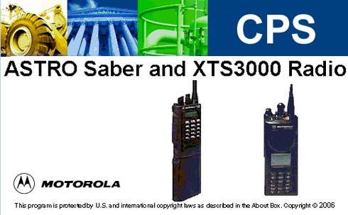 摩托罗拉XTS3000写频软件