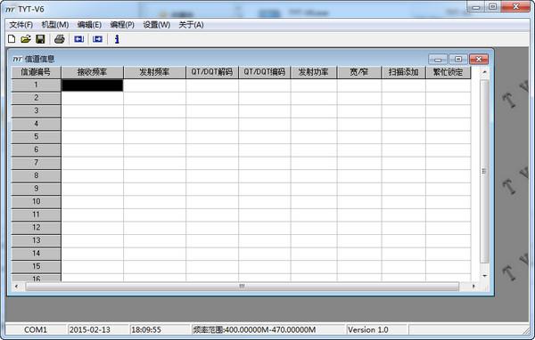 特易通TYT-V6对讲机写频软件 1