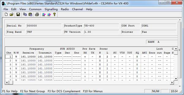 威泰克斯VX-400对讲机写频软件