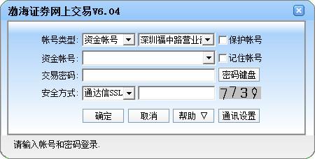 渤海证券网上交...