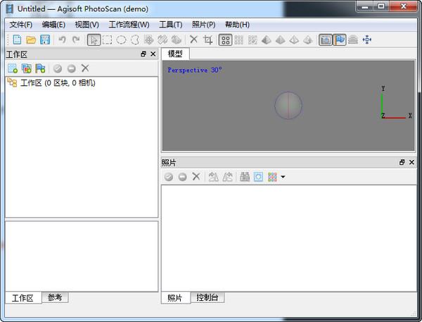 agisoft photoscan 1.1.5中文版(建模软件)