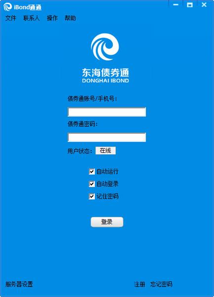 ibond通通 2.2.2官方版