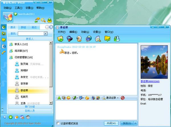 布谷鸟 V11.01官方版