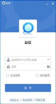益信 1.0.0.1官方版