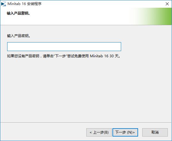 Minitab16免费版 Minitab16官方下载 Minitab16中文免费版