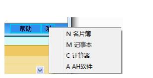 AH名片簿(客户通讯录名片管理软件)