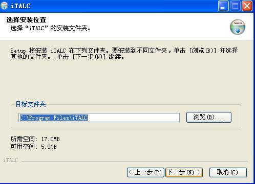 iTALC 1.0.11