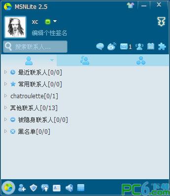 MSN Lite(精简版...