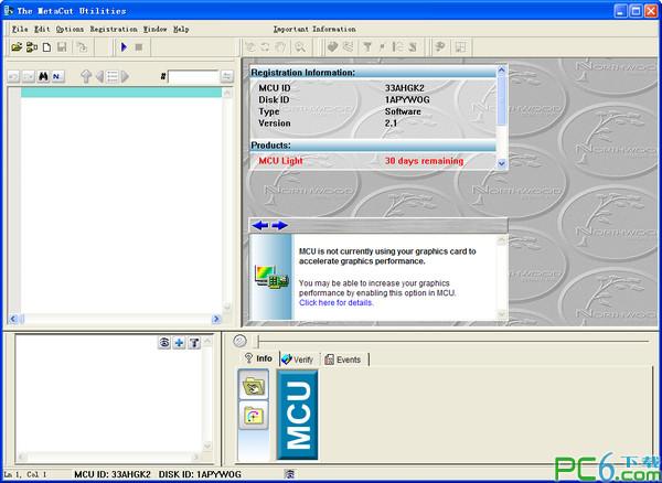 MetaCut Utilities 2.1 免费版