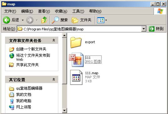 qq堂地图编辑器