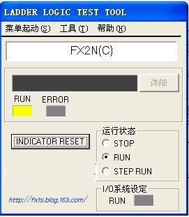 三菱PLC仿真软件...