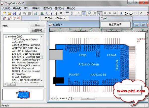 pcb电路图绘制软件(X-TinyCAD)
