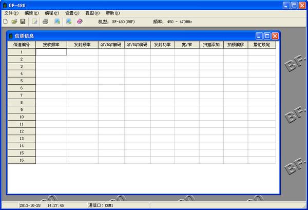 宝峰bf-888s对讲机写频软件