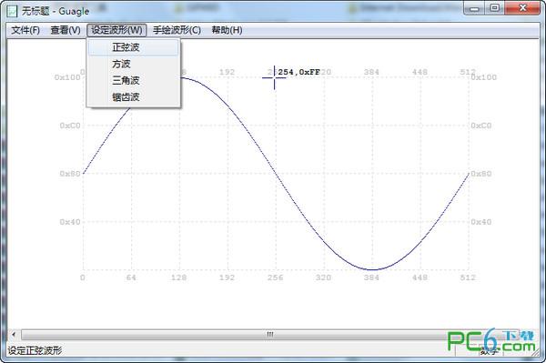 波形数据生成器