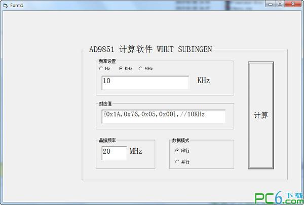 AD9851计算软件