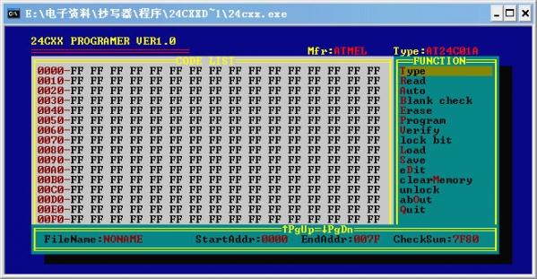 24CXX系列存储芯片读写器程序