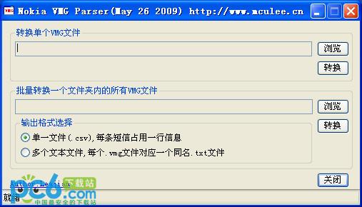 诺基亚VMG解析器(Nokia VMG Parser)
