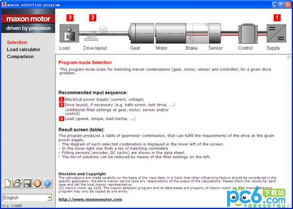 MAXON电机选型软件 v1.2