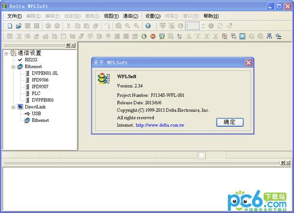 台达PLC编程软件...