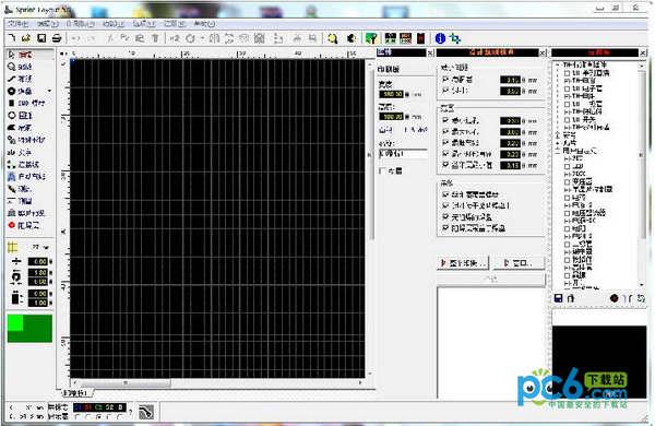 PCB设计软件(Sprint Layout)
