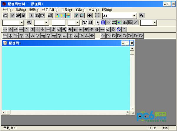 电路原理图绘制软件 v1.0中文版