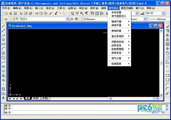 IDq电力电气工程综合设计软件 v6.0中文完整版