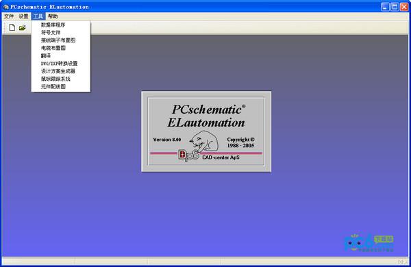 电气绘图软件(PC...