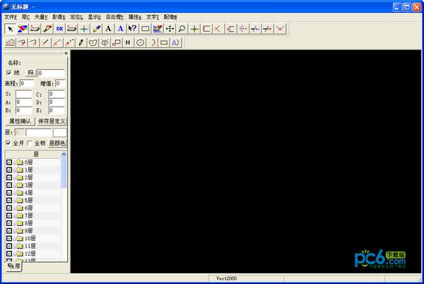 vect2000矢量化软件