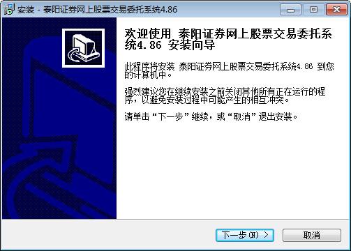 泰阳证券网上交...
