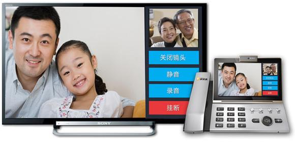 家视通 v1.0