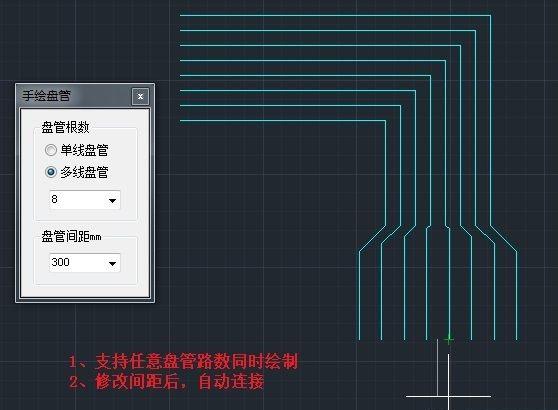 智能地暖设计软件 v1.0官方版