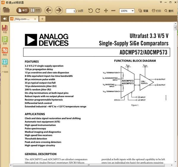 ADCMP572.pdf v3.3
