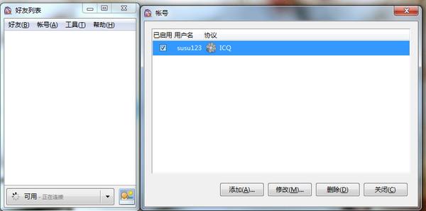 Pidgin(多协议即时通讯平台) V2.10.11.0官方版