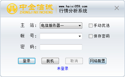 中金信诚贵金属行情分析软件 4.0.3.8官方版