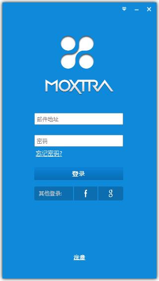 Moxtra电脑版
