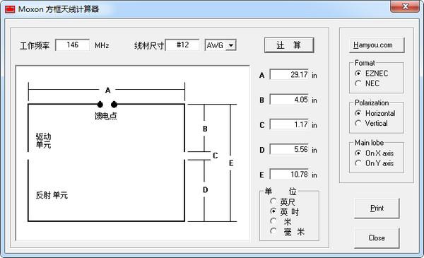MOXON方框天线计算器
