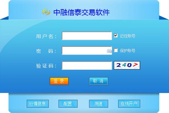 中融信泰邮币卡客户端 v5.0.2.0官方版